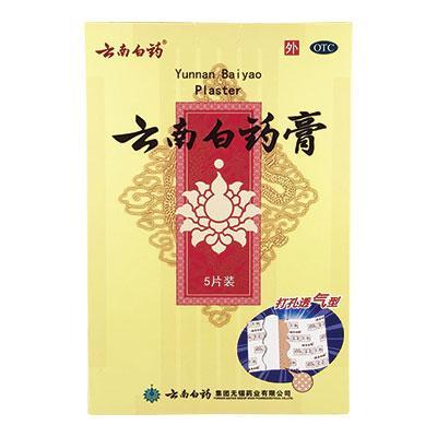 Yunnan Baiyao Medicated Plasters