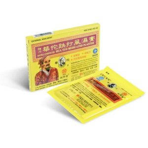 Hua Tuo Medicated Plasters